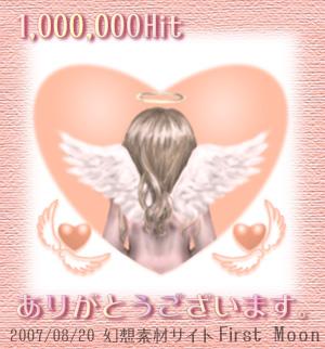 20070820.jpg
