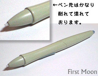 20081107_2.jpg
