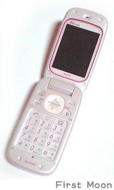 20081203_5.jpg