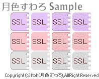 20081209_2.jpg