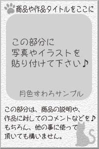 20081210_5.jpg