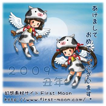 20090101_1.jpg