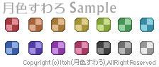 20090307_1.jpg