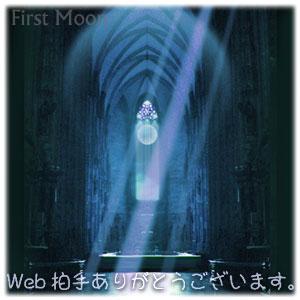20090607_1.jpg