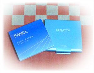 20090716_fancl.jpg
