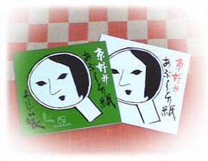 20090716_youjiya.jpg
