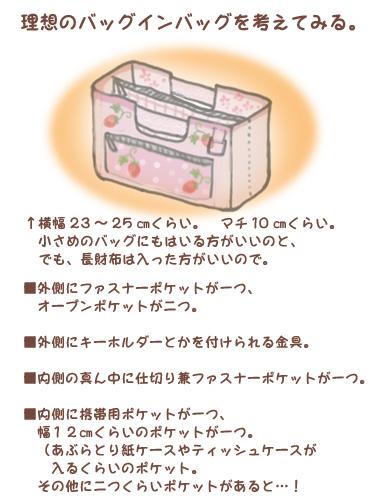20090912_3.jpg