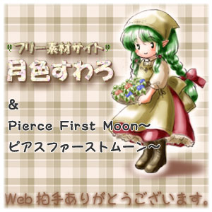 20100314_1.jpg