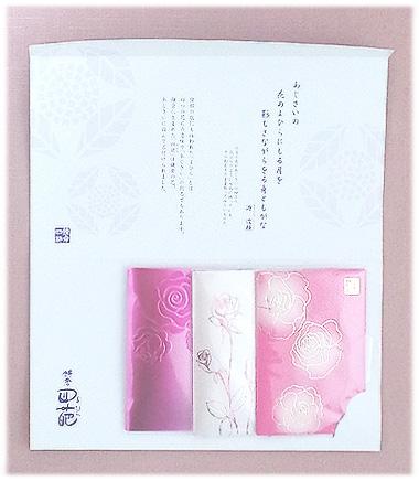 20100529_yohira2.jpg
