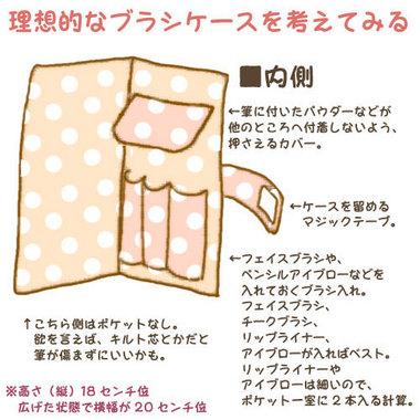 20100629_1.jpg