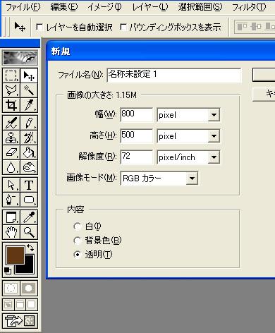 20100829_1jpg.jpg