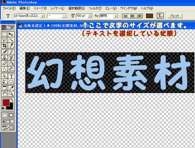 20100829_3.jpg