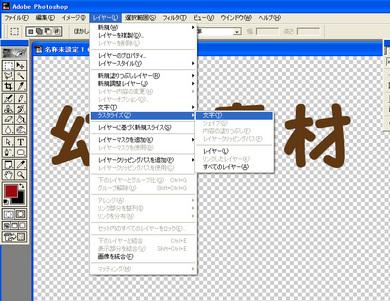 20100829_4.jpg