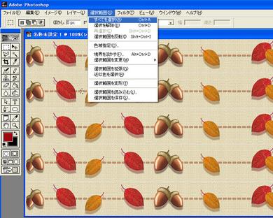 20100829_6.jpg