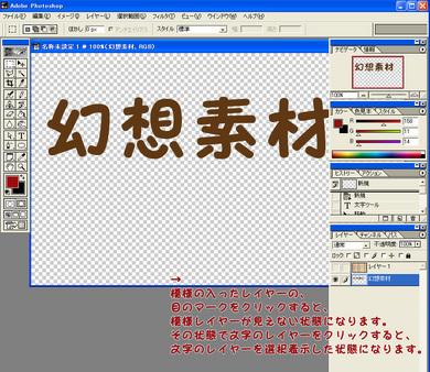 20100829_7.jpg