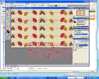 20100829_8.jpg