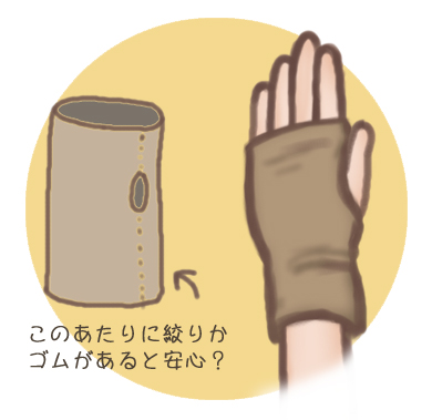 2010_12_01_03.jpg