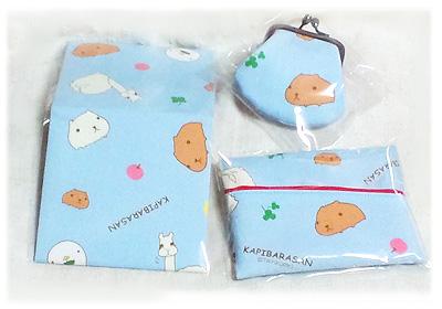 20110118_kapi_goods.jpg