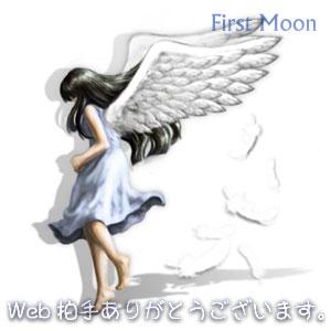 20111019_1.jpg