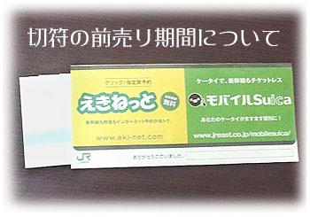 20111128_1.jpg