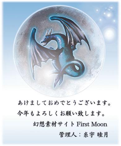 20120101_2.jpg