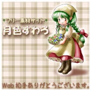 20130523_suwaro.jpg