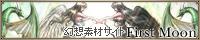 fm_bnr_200_40_2007.jpg
